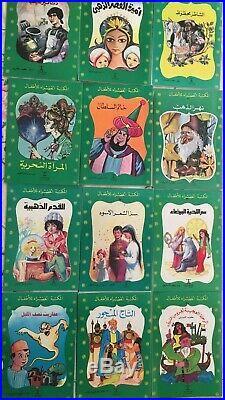 Arabic Books Series'arabic Tales' 55 Different Parts