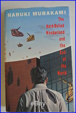 Book. The Hard-Boiled Wonderland and the End of the World by Haruki Murakami