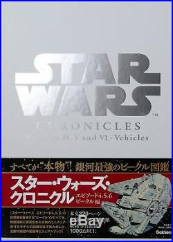 Hardcover Book of Star Wars Chronicles Episode IV, V AND VI Vehicles F/S