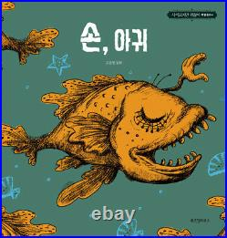 IOTNBO It's Okay to Not Be Okay Moonyoung's Special Fairy Tail Book Pack of 5