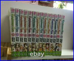 Kamisama Kiss Vol. 1,2,5,6,10,11,13,18,19,20,21,23,24,25 (14 Manga Books)