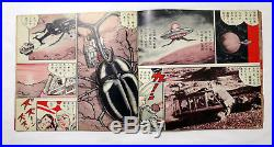 Lost in Space Vintage 1966 Book + Record Asahi Japan Space Family Robinson Set A