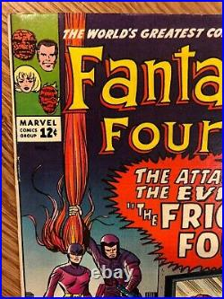 Marvel Comic Book Fantastic Four #36 (Mar 1965, Marvel) High Grade