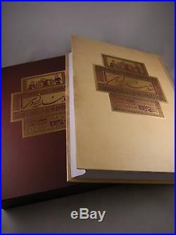 Persian Complete Shahname Ferdowsi & Paintings Farsi Book B2346