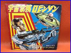 Rare 1966 Vintage Japan LOST IN SPACE Sonosheet (Record & Comic Book)