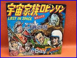 Rare 1966 Vintage Japan LOST IN SPACE Sonosheet (Record & Comic Book)Really Nice