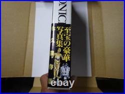 STAR WARS CHRONICLESHardcover Book