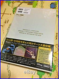 STAR WARS CHRONICLES Episode IV V AND VI Vehicles Book Japan