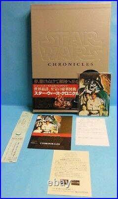 Star Wars CHRONICLES Episode IV, V & VI Visual Book JAPAN Gakken