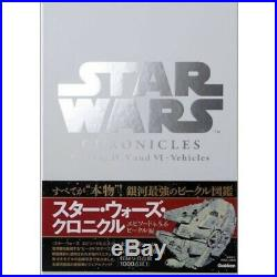 Star Wars Chronicles Episode IV, V AND VI Vehicles Hardcover Book F/S Japan New