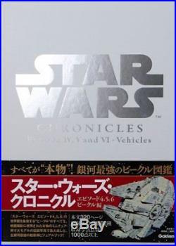 Star Wars Chronicles Episode IV, V AND VI Vehicles Visual Book Japan