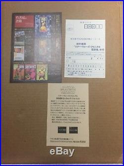 Star Wars Chronicles V1 Original Japanese Hardcover Book Shipper Box & Postcards