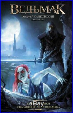 THE WITCHER (WIEDMIN) by Andrzej Sapkowski COMPLETE SERIES SET HARDCOVER BOOKS