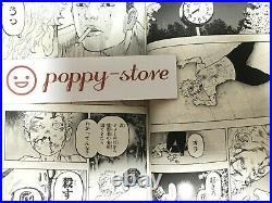 TOKYO REVENGERS vol. 1-23 japanese language Comics Set manga book